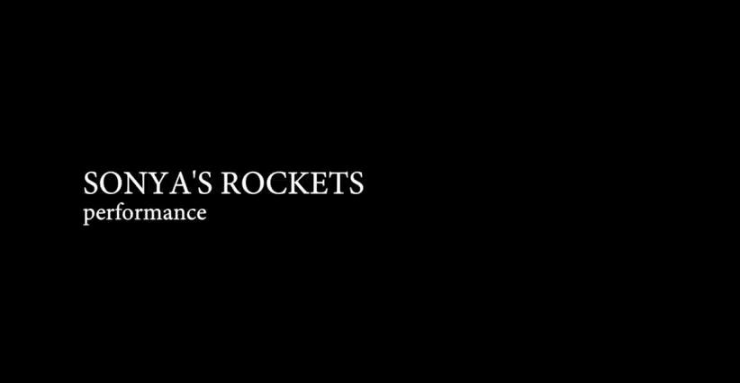 Ракеты Сони. 2019