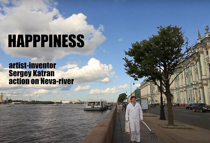 HAPPPINESS / Sergei Katran / 2014